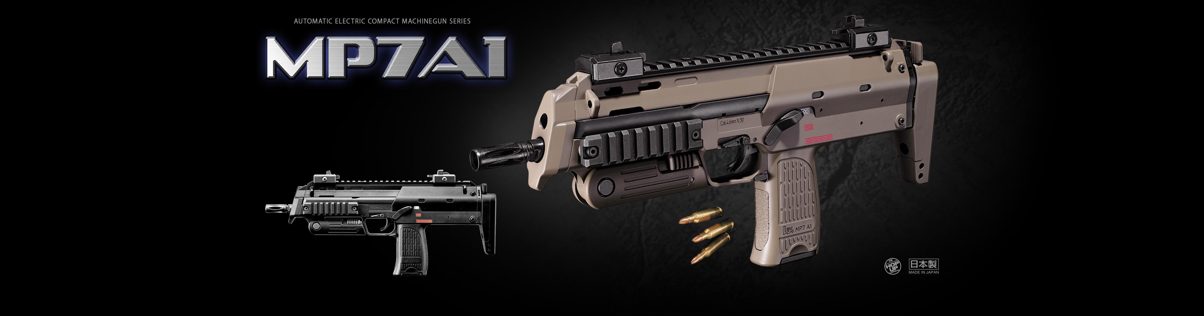MP7A1 ブラック
