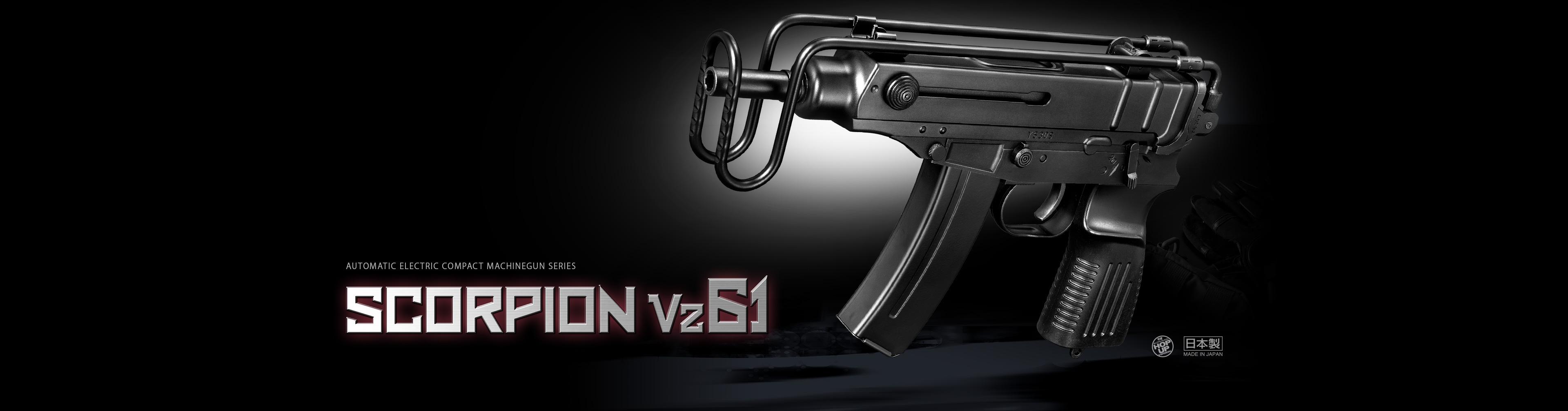 スコーピオン Vz.61