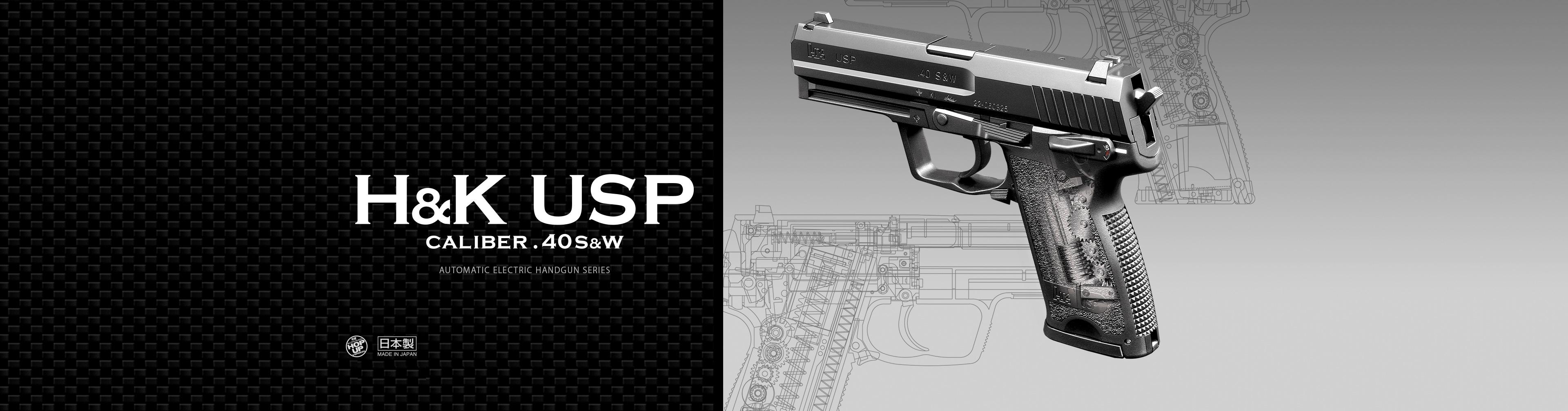H&K USP