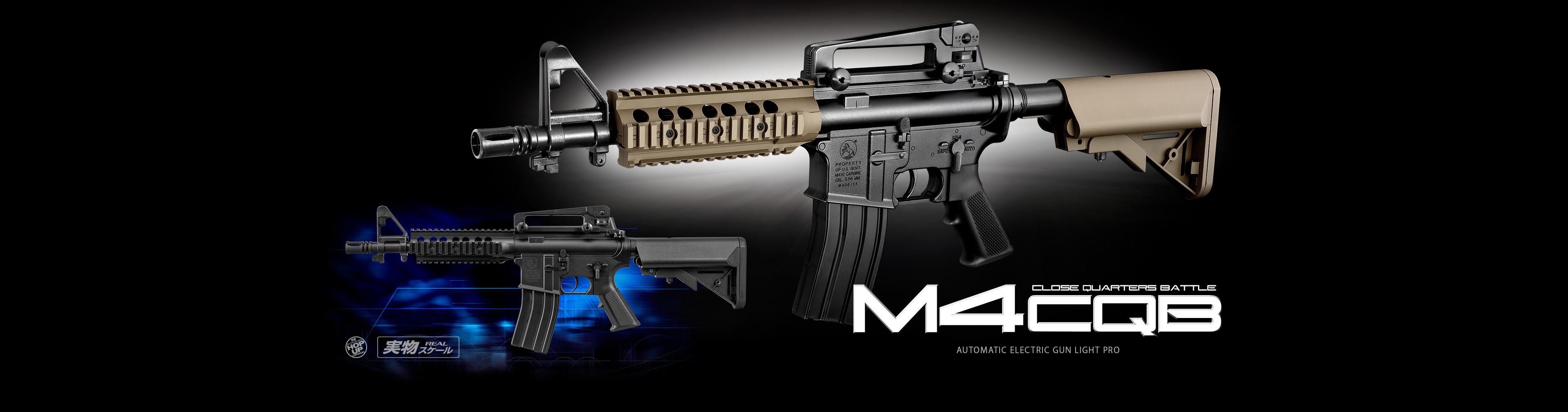 M4 CQB タンカラーモデル