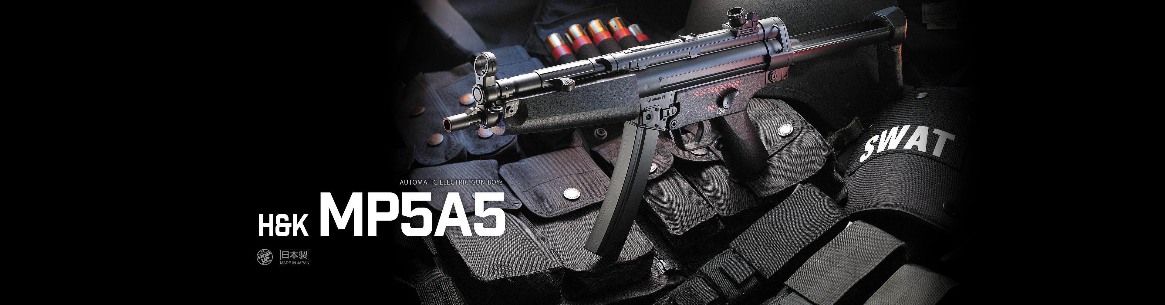 H&K MP5A5