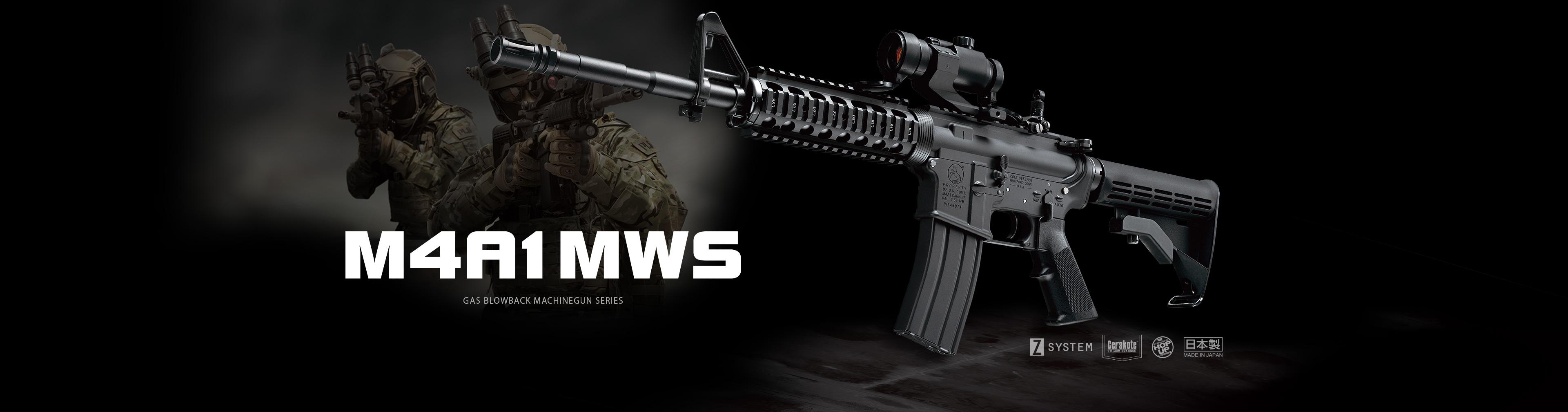 M4A1 MWS