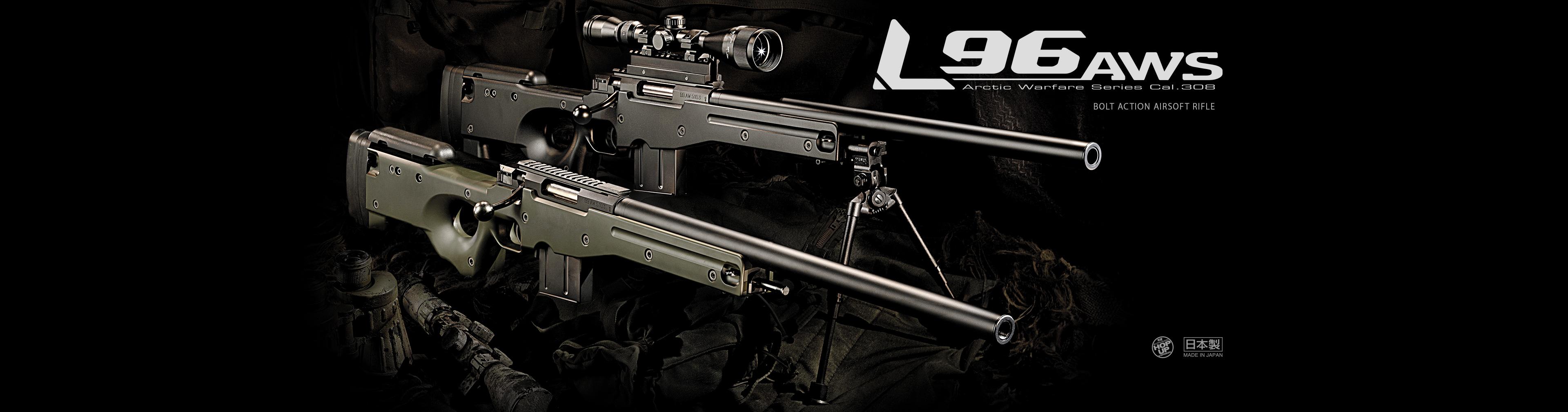 L96 AWS ブラックストック