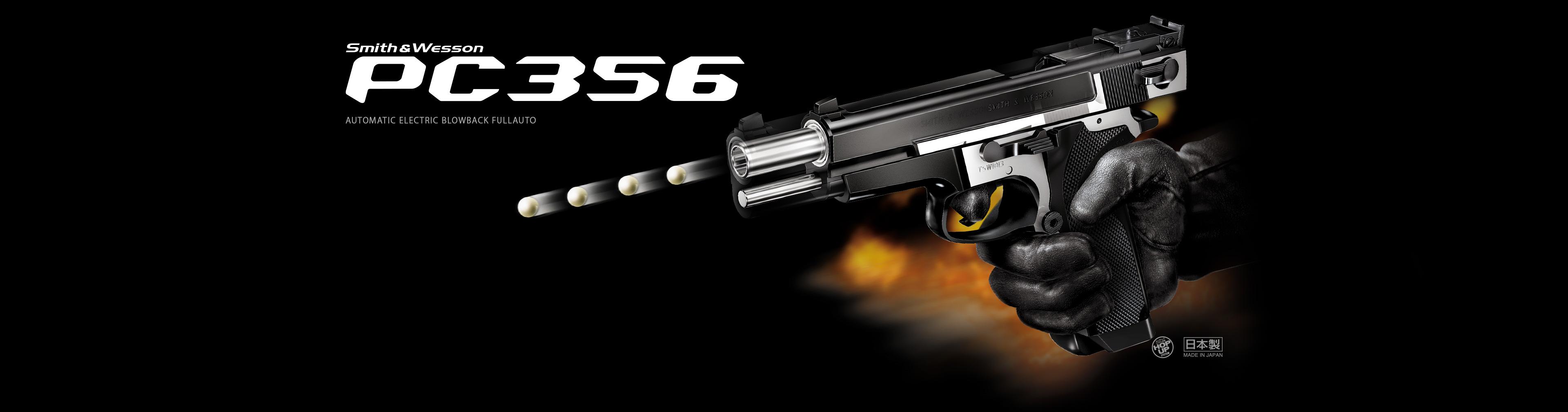 スミス&ウェッソン PC356