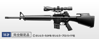 http://www.tokyo-marui.co.jp/appimg/product/p_new_120529170821.jpg