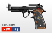 http://www.tokyo-marui.co.jp/appimg/product/p_new_160226095926.jpg