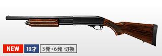 http://www.tokyo-marui.co.jp/appimg/product/p_new_160303102240.jpg
