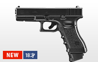 http://www.tokyo-marui.co.jp/appimg/product/p_new_160602113750.jpg