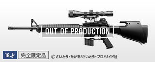 http://www.tokyo-marui.co.jp/appimg/product/p_new_160606110224.jpg