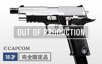 https://www.tokyo-marui.co.jp/appimg/product/p_new_160606110607.jpg