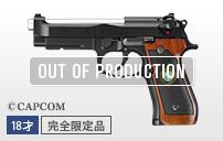 https://www.tokyo-marui.co.jp/appimg/product/p_new_160606110735.jpg