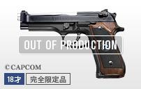 https://www.tokyo-marui.co.jp/appimg/product/p_new_160606111642.jpg