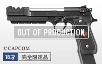 http://www.tokyo-marui.co.jp/appimg/product/p_new_160606111757.jpg