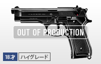 http://www.tokyo-marui.co.jp/appimg/product/p_new_160606112817.jpg