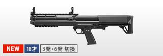 http://www.tokyo-marui.co.jp/appimg/product/p_new_160804092050.jpg