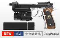 http://www.tokyo-marui.co.jp/appimg/product/p_new_170227132314.jpg