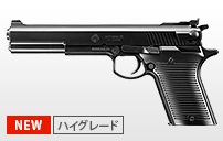 http://www.tokyo-marui.co.jp/appimg/product/p_new_171025133000.jpg