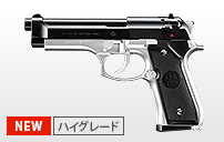 http://www.tokyo-marui.co.jp/appimg/product/p_new_171025133843.jpg