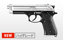 http://www.tokyo-marui.co.jp/appimg/product/p_new_171025134257.jpg