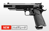 http://www.tokyo-marui.co.jp/appimg/product/p_new_171208132555.jpg