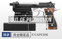 http://www.tokyo-marui.co.jp/appimg/product/p_new_171208151033.jpg