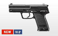 http://www.tokyo-marui.co.jp/appimg/product/p_new_171219132918.jpg