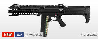 http://www.tokyo-marui.co.jp/appimg/product/p_new_171222160102.jpg