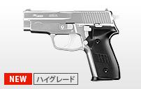 https://www.tokyo-marui.co.jp/appimg/product/p_new_180220152512.jpg