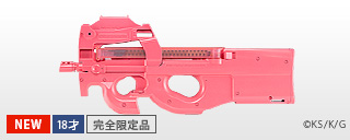 https://www.tokyo-marui.co.jp/appimg/product/p_new_180905113153.jpg