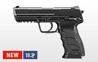 https://www.tokyo-marui.co.jp/appimg/product/p_new_190201131908.jpg