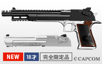 https://www.tokyo-marui.co.jp/appimg/product/p_new_190612160920.jpg