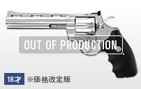 https://www.tokyo-marui.co.jp/appimg/product/p_new_190910170549.jpg