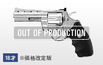 https://www.tokyo-marui.co.jp/appimg/product/p_new_190910170754.jpg
