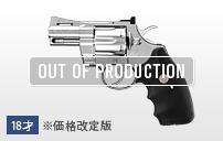 https://www.tokyo-marui.co.jp/appimg/product/p_new_190910170948.jpg
