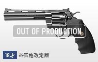https://www.tokyo-marui.co.jp/appimg/product/p_new_190910171137.jpg