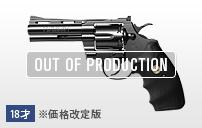 https://www.tokyo-marui.co.jp/appimg/product/p_new_190910171524.jpg