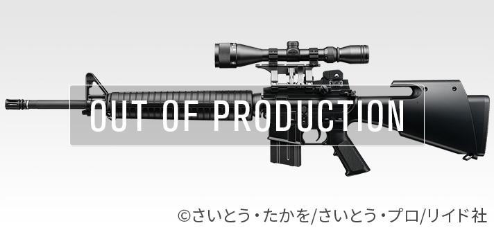 https://www.tokyo-marui.co.jp/appimg/product/p_new_210120013144.jpg
