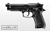 http://www.tokyo-marui.co.jp/appimg/product/p_old_120703153109.jpg