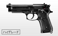 https://www.tokyo-marui.co.jp/appimg/product/p_old_120703153109.jpg