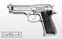 https://www.tokyo-marui.co.jp/appimg/product/p_old_120703153319.jpg