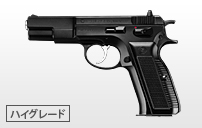 http://www.tokyo-marui.co.jp/appimg/product/p_old_120703154940.jpg