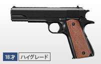 http://www.tokyo-marui.co.jp/appimg/product/p_old_120703160929.jpg