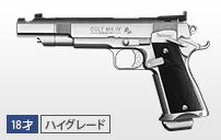 http://www.tokyo-marui.co.jp/appimg/product/p_old_120703161318.jpg