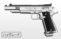 http://www.tokyo-marui.co.jp/appimg/product/p_old_120703161509.jpg