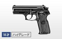 https://www.tokyo-marui.co.jp/appimg/product/p_old_120703161842.jpg