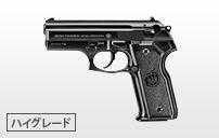https://www.tokyo-marui.co.jp/appimg/product/p_old_120703162036.jpg