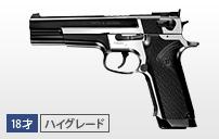 https://www.tokyo-marui.co.jp/appimg/product/p_old_120703162404.jpg