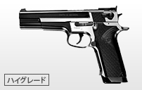 http://www.tokyo-marui.co.jp/appimg/product/p_old_120703162557.jpg
