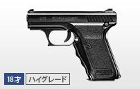 https://www.tokyo-marui.co.jp/appimg/product/p_old_120703164341.jpg