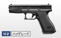 https://www.tokyo-marui.co.jp/appimg/product/p_old_120703170934.jpg